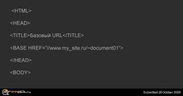 html_tutorial_2_pic_3_170.jpg
